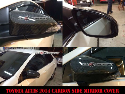 Toyota Altis 2014 Side Mirror Carbon Fiber Cover