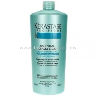 Kerastase Specifique Bain Vital Dermo-Calm Shampoo(1000ml)