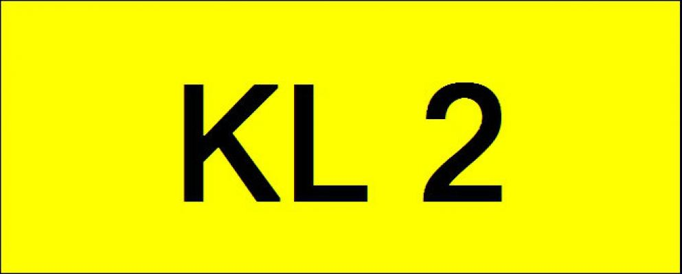 Superb Classic Number Plate (KL2)
