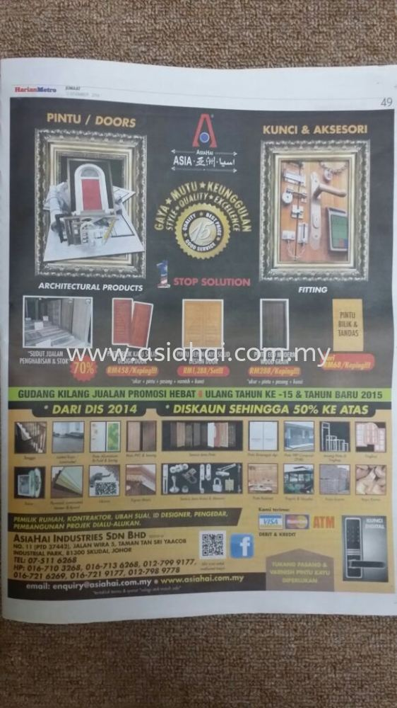15th Anniversary Sales - advertised @ Harian Metro