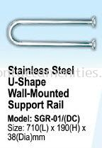 SGR-01 SS U-Shape Wall-Mounted Support Rail