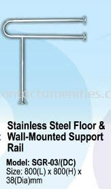 SGR-03 SS Floor and Wall-Mounted Support Rail