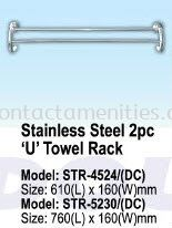 Stainless Steel 2pc 'U' Towel Rack