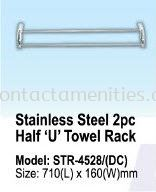 STR-4528 SS 2pc Half 'U' Towel Rack