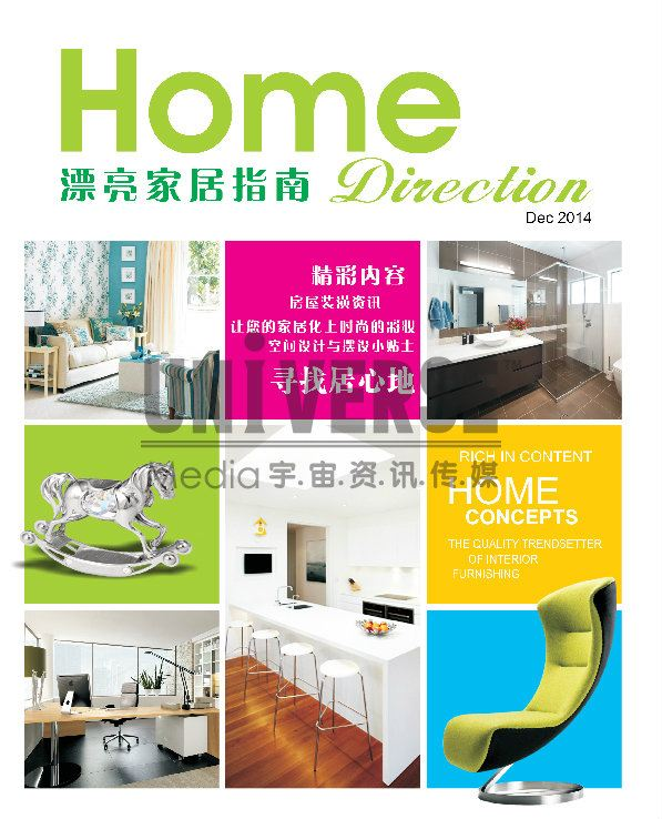p1-01 Nov 2014 Issue 08) Home Direction Magazine