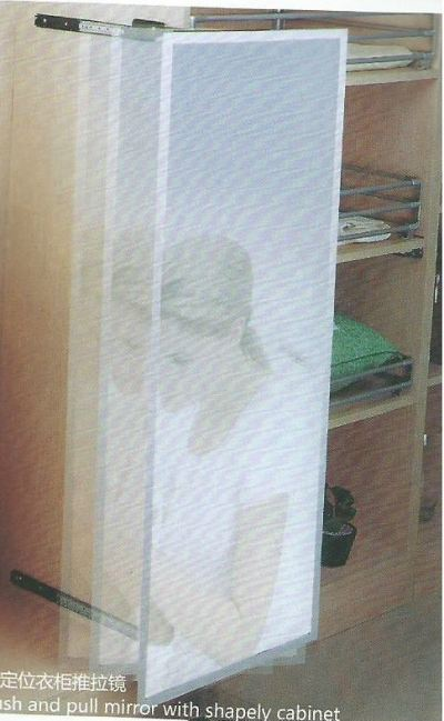 Push and Pull mirror With Shapely Cabinet