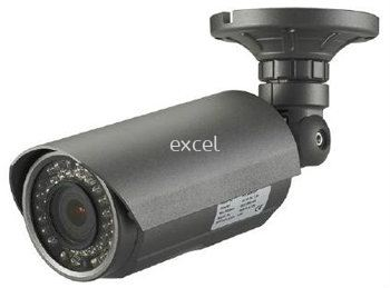 MXC6050VR (IR Weather Proof Vari-Focal)