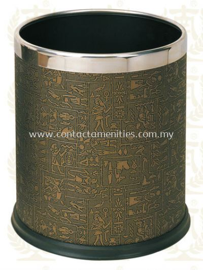 2 Layers Metal Room Bin c/w Design Bining