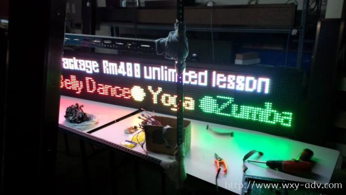 L.E.D Display Board