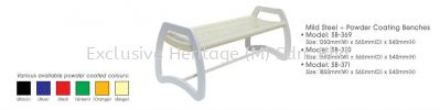 SB-371 INTERIOR AND EXTERIOR LINK CHAIRS AND BENCHES