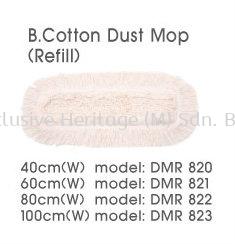 DMR 823 x 6 refill