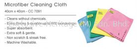 CC 7091 MICROFIBER CLEANING CLOTH MIRCOFIBER PRODUCTS