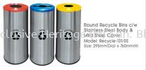 Recycle-131SS STAINLESS STEEL ROUND RECYCLE BINS Mild Steel Powder Coating Recycle Bin