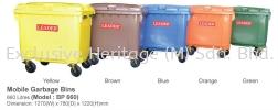 BP-660 MOBILE GARBAGE BINS MOBILE GARBAGE BINS AND FOOT PEDAL BINS