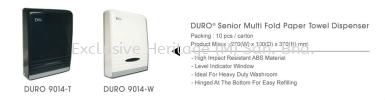 DURO 9014-W MULTI FOLD HAND TOWEL DISPENSER PAPER TOWEL AND TISSUE DISPENSER