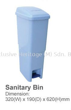 Sanitary Bin (Light Blue)