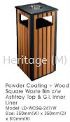 LD-WOSQ-247W POWDER COATING WITH WOOD WASTE OUTDOOR BINS POWDER COATING AND WOOD WASTE BINS