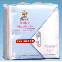PUREEN BABY NAPKINS-STD 12'S 76X76 100% COTTON