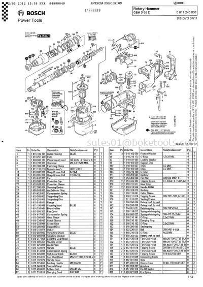 GBH5-38D ROTARY HAMMER