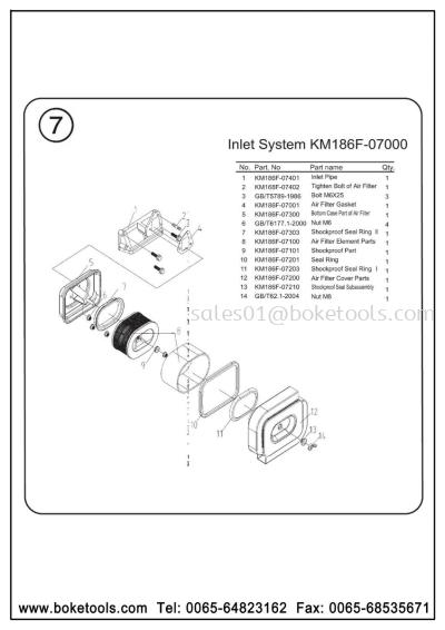 Air Intake System (KM186F-07000)