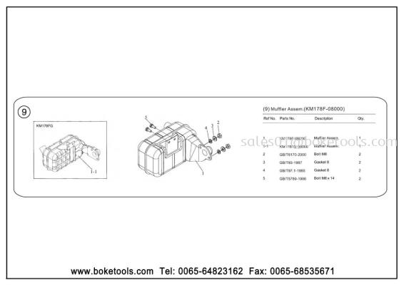 Muffler Assembly (KM178F-08000)
