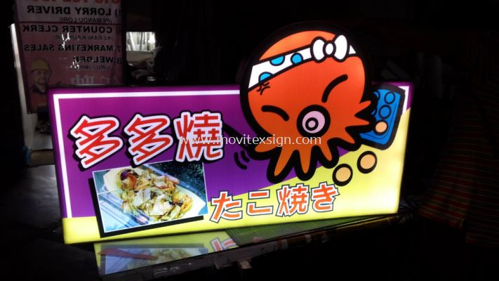 LED lighting signboard with flashing controller LED system. Suitable for night market or food store (click for more detail)