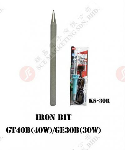 IRON BAT GT40B(40W),GE30B(30W)