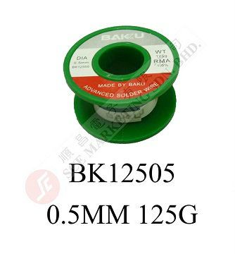 SOLDER WIRE BK 12505 0.5MM 125G