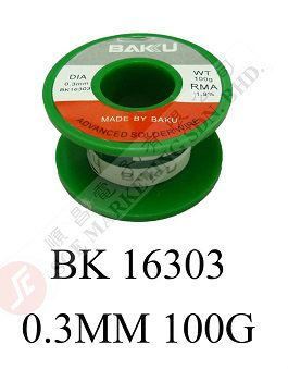 SOLDER WIRE BK16303 0.3MM 100G