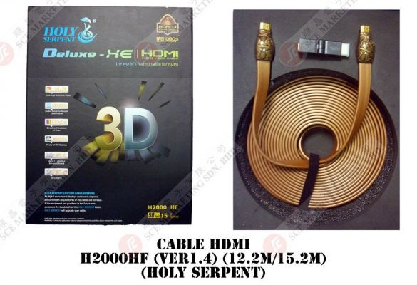 HDMI CABLE H2000HF(VER1.4) (12.2M,15.2M)