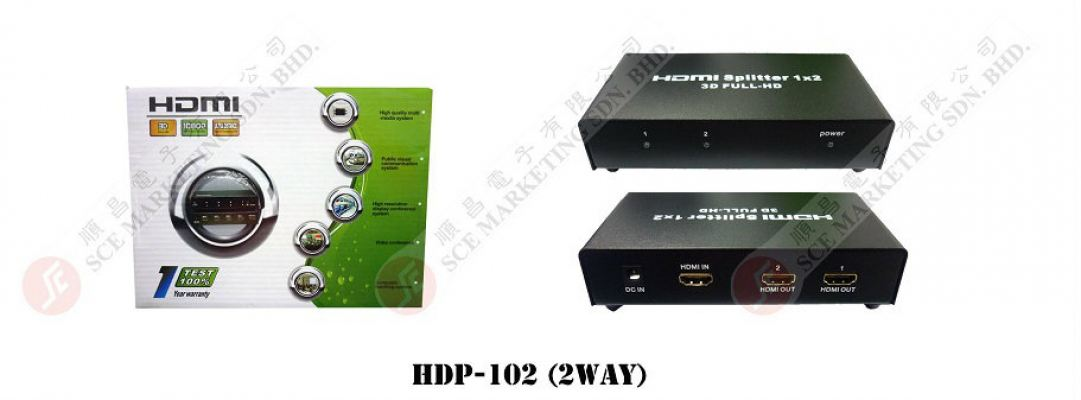 HDMI SPLITTER HDP-102 (2WAY)
