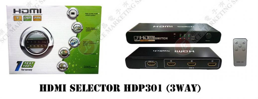 HDMI SELECTOR HDP301 (3WAY)