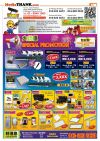 CCTV Special Promotion March 2015