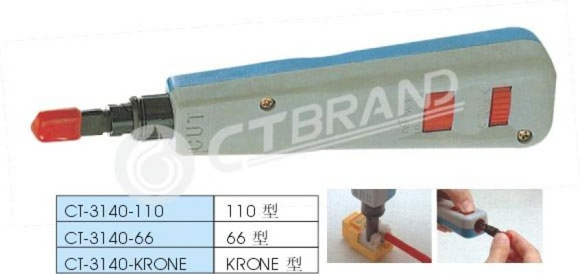 CTBrand Punch down tool with 110/66 blades CT-3140