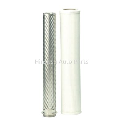 Replacement Elements - Medium Pressure Inline Duplex Filter MPD Series