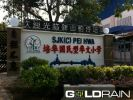 Supplies LED Signboard In JB School Gate Finished Sample