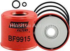 Product Guide   BF9915