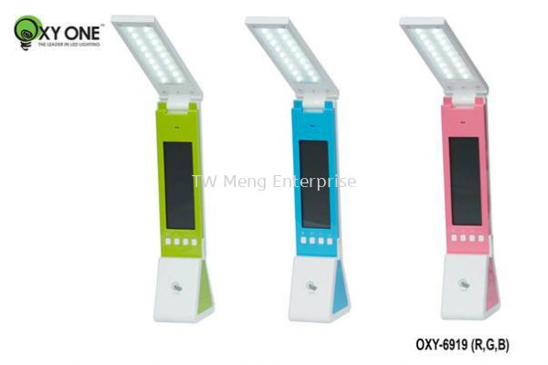 LED Table Lamp - OXY-6919