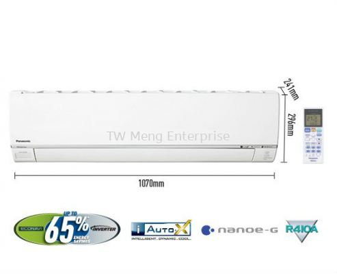 3.0HP Premium Inverter Deluxe Air Conditioner CS-S28RKH (CU-S28RKH)