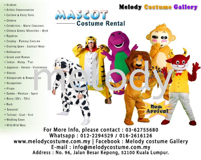 Melody Costume Gallery / Costume Rental - Mascot