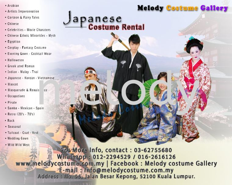 Melody Costume Gallery / Costume Rental - Japanese Costume