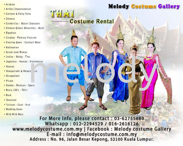 Melody Costume Gallery / Costume Rental - Thai Costume