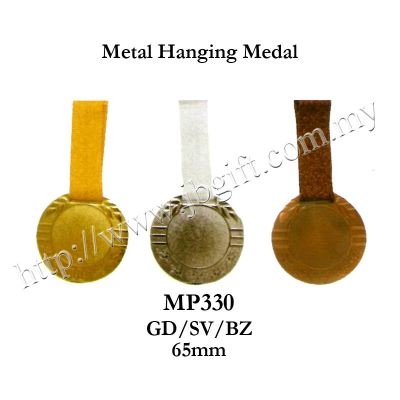 Metal Hanging Medal MP330