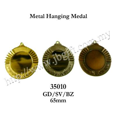Metal Hanging Medal 35010