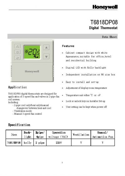 HONEYWELL T6818DP08 DIGITAL ROOM THERMOSTAT