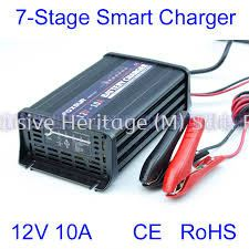 7-stage fully automatic high frequency pulse battery charger 10A 12V