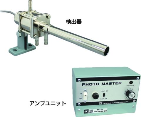 HOKUYO PR-1T1 WS-35H HMD