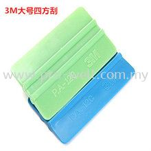 TL0024 3M Green /Blue Card