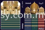 JANNAH MOSQUE CARPET JANNAH MOSQUE CARPET J FLOOR BROADLOOM CARPET