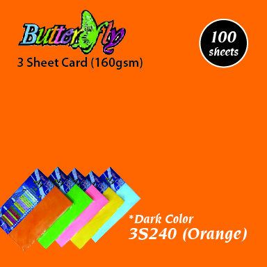 3 Sheet Plain Card - Orange
